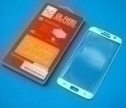 Защитное стекло Samsung Galaxy S7 Edge белое на весь экран