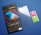 Защитное стекло Apple iPhone 7 Plus Gelius Ultra