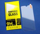 Защитное стекло Motorola Moto G9 Play (Pro+)