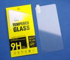 Защитное стекло Motorola Moto G9 Plus (Pro+)
