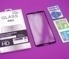 Защитное стекло Motorola Moto Z3 полное покрытие