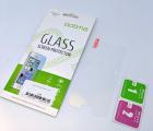 Защитное стекло Samsung Galaxy Prime (g570) 2016 Optima