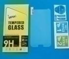 Защитное стекло Samsung Galaxy Note 2 Pro+
