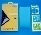 Защитное стекло Samsung Galaxy S8 на весь экран Pro+